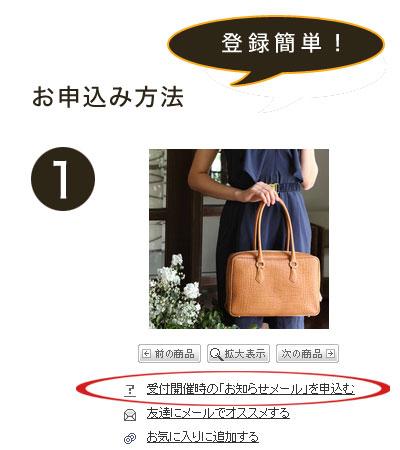レディースバッグ,傳濱野,ハマノ