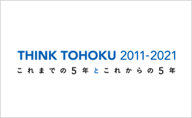 THINK TOHOKU
