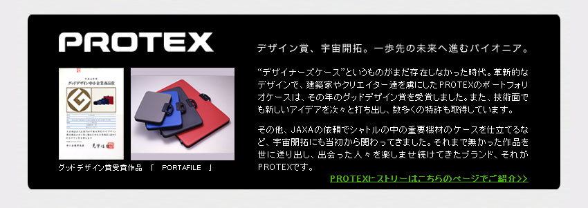 MacBook(マックブック)用薄型アタッシュケース