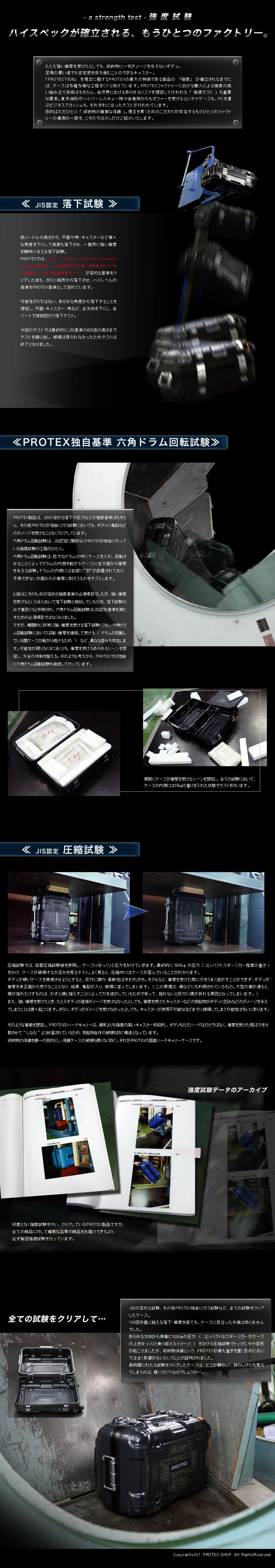 80ab9d8485 機内持ち込み対応>容量約27L・フルスペック国産ハードキャリーケース ウレタン · 86,000円(税別)