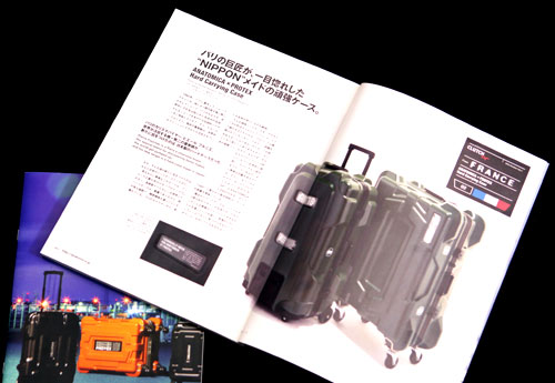 雑誌CLUTCH掲載 WP-7000 WP-9000