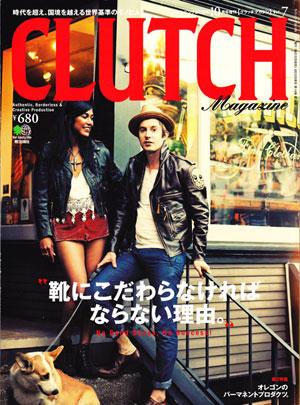雑誌CLUTCH掲載