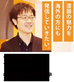 デジサーチ 佐藤 武瑠